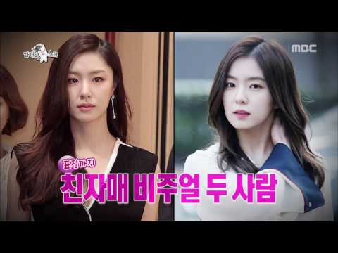 [RADIO STAR] 라디오스타 - Irene and Seo Ji-hye resemble each other. 20161207