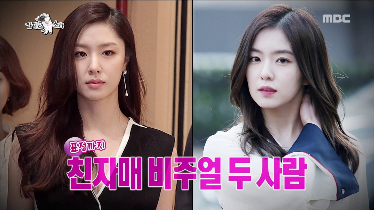 [RADIO STAR] 라디오스타 - Irene and Seo Ji-hye resemble each ...