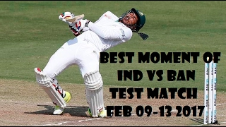 Best Moment of IND Vs BAN Test Match 2017