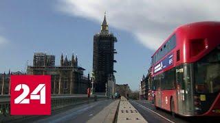 Обновленный вирус: мир закрывается от Великобритании - Россия 24