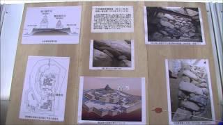 今回の発掘調査は、昭和59年に見つかった豊臣期詰ノ丸の石垣を再発掘し...