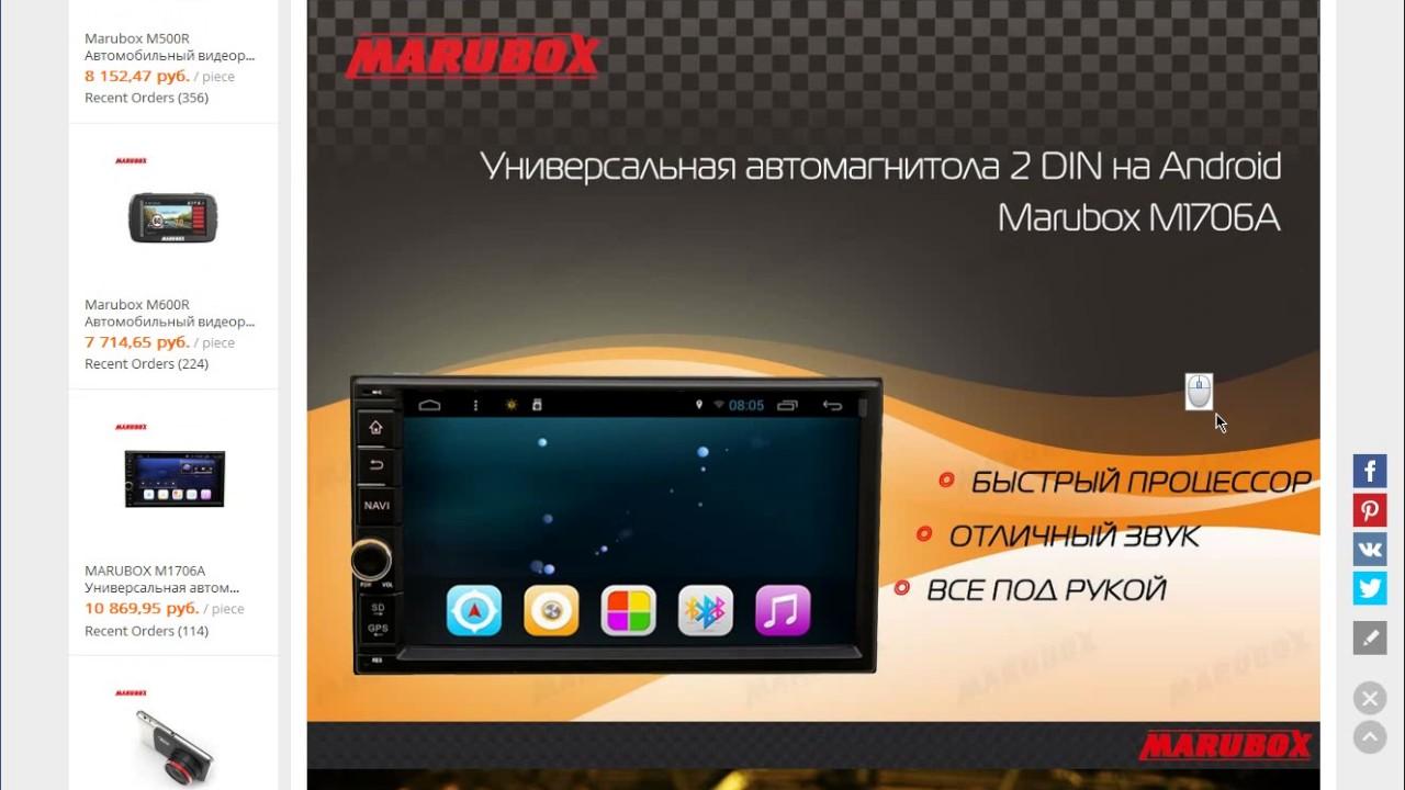 Garmin eTrex 10 GPS/ГЛОНАСС - YouTube