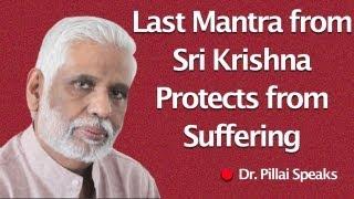 Krishna Jayanthi 2018: Krishna Mantra Protects from Suffering