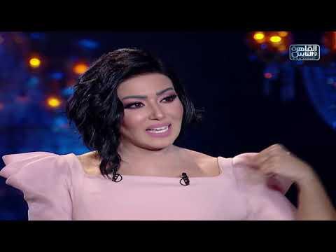 شيخ الحارة | لقاء الإعلامية بسمة وهبه مع النجمة سمية الخشاب | الجزء الأول| 10 رمضان