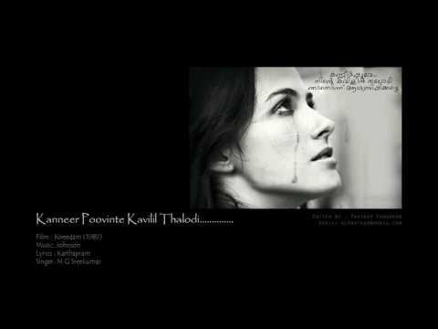 Kanneer Poovinte Kavilil Thalodi..............Kireedam (1989)