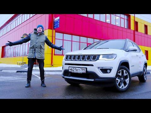 Jeep Compass 2019 Тест Драйв / Как делают моторное масло Shell в России