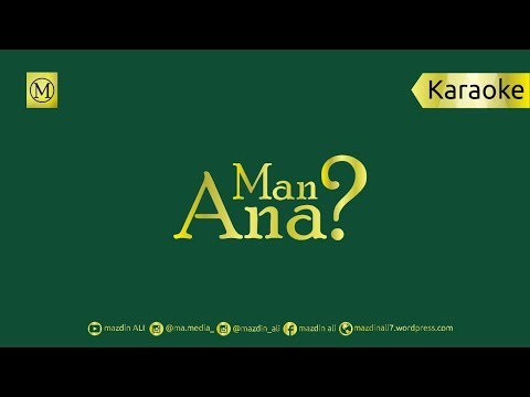 🎙-man-ana?-|-مَنْ-أَنَا-|-[no-vocal]-#mazdinali