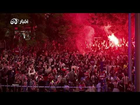 احتفالات عارمة لجماهير أتلتيكو مدريد بعد الفوز بلقب الليغا