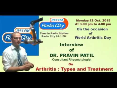 Interview on Radio City | Best Rheumatologist in Pune | Dr  Pravin Patil