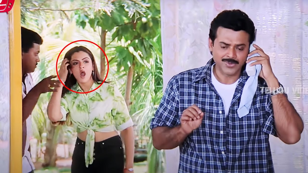 Venkatesh & Aarthi Agarwal Hilarious Comedy Scene   Telugu Comedy Scenes   Telugu Videos