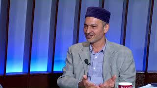 Muslih Mevud Hz. Mirza Beşirüddin Mahmud Ahmed'in çocukluğu ve gördüğü terbiye