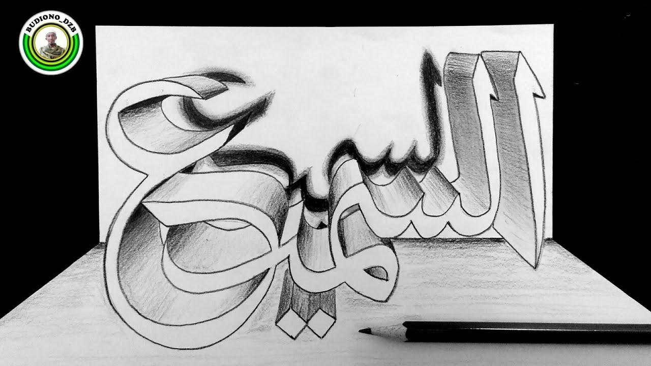 Cara Buat Gambar 3d Supaya Rapi Belajar Kaligrafi Arab