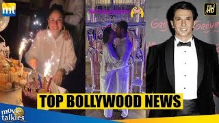 Top Bollywood News | Kareena Kapoor's Birthday, Ranveer Singh Wax Statue,  War New Song