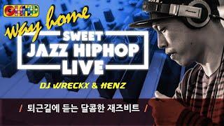 퇴근길 Jazz Hiphop Mix 06월08일 / 퇴…