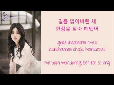 Hyosung - Find Me Feat. D. Action [Hang, Rom & Eng Lyrics]
