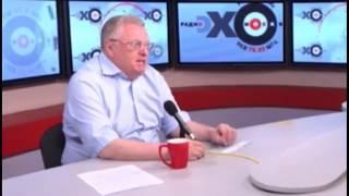 Жириновский - Вы гей?- вопрос от журналиста