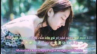 Bie Diu Xia Wo Bu Guan 別丟下我不管 [Jangan dengan Mudahnya Tinggalkan Aku]