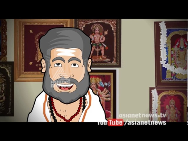 Be careful about fake Swami | Body Guard 19 May 2017