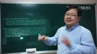 영어 김경진교수 전강좌무료 재능기부 기적을 위한 과외천…