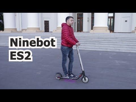 Обзор электро самоката  Ninebot ES2