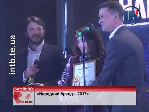 Телеканал ІНТБ: «Народний бренд – 2017». ПриватБанк