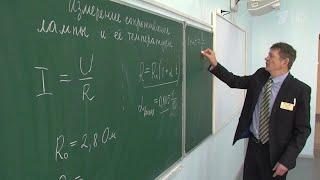 Президент дал ряд поручений, касающихся сферы школьного образования.