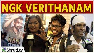 Suriya Fans வெறித்தனம் ! NGK Teaser Celebration | Suriya | Selvaraghavan
