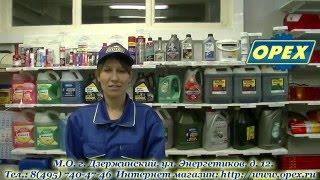 видео Кузов Авто 77 — интернет магазин автозапчастей
