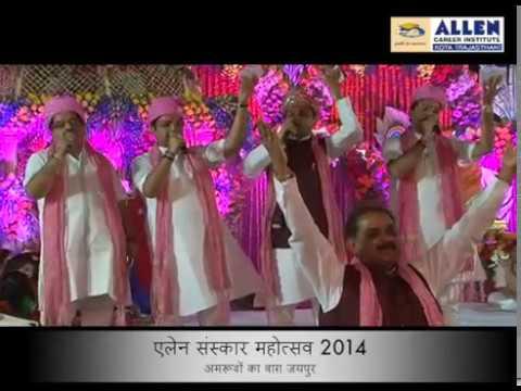 Anup Jalota Bhajan Karaoke