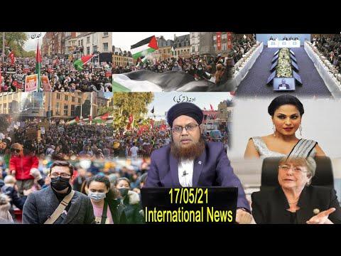 17May : International News : Duniya Ki 05 Badi Ahem Khabren : Viral News Live