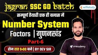 9:00 PM - SSC GD/CGL/UPSI | Maths by Dev Yadav | Number System Factors (Part-6)