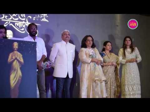 18th Sanskruti Kaladarpan 2018   Nomination Event