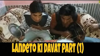 Landeto ki Davat funny short Movie/Mif.