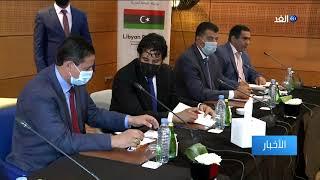 تواصل جولات الحوار الليبي في المغرب وسط توقعات بتمديدها ليومين إضافيين