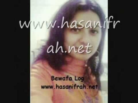 kade apna chet   -      Hasan ifrah
