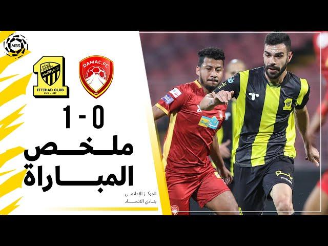 ملخص مباراة الاتحاد 1 × 0 ضمك دوري كأس الأمير محمد بن سلمان الجولة 12 تعليق سمير المعيرفي