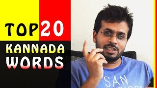 TOP 20 KANNADA Words Used in Bangalore | Churumuri Films