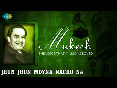 Jhun Jhun Moyna Nacho Na | Bengali Modern Song | Mukesh