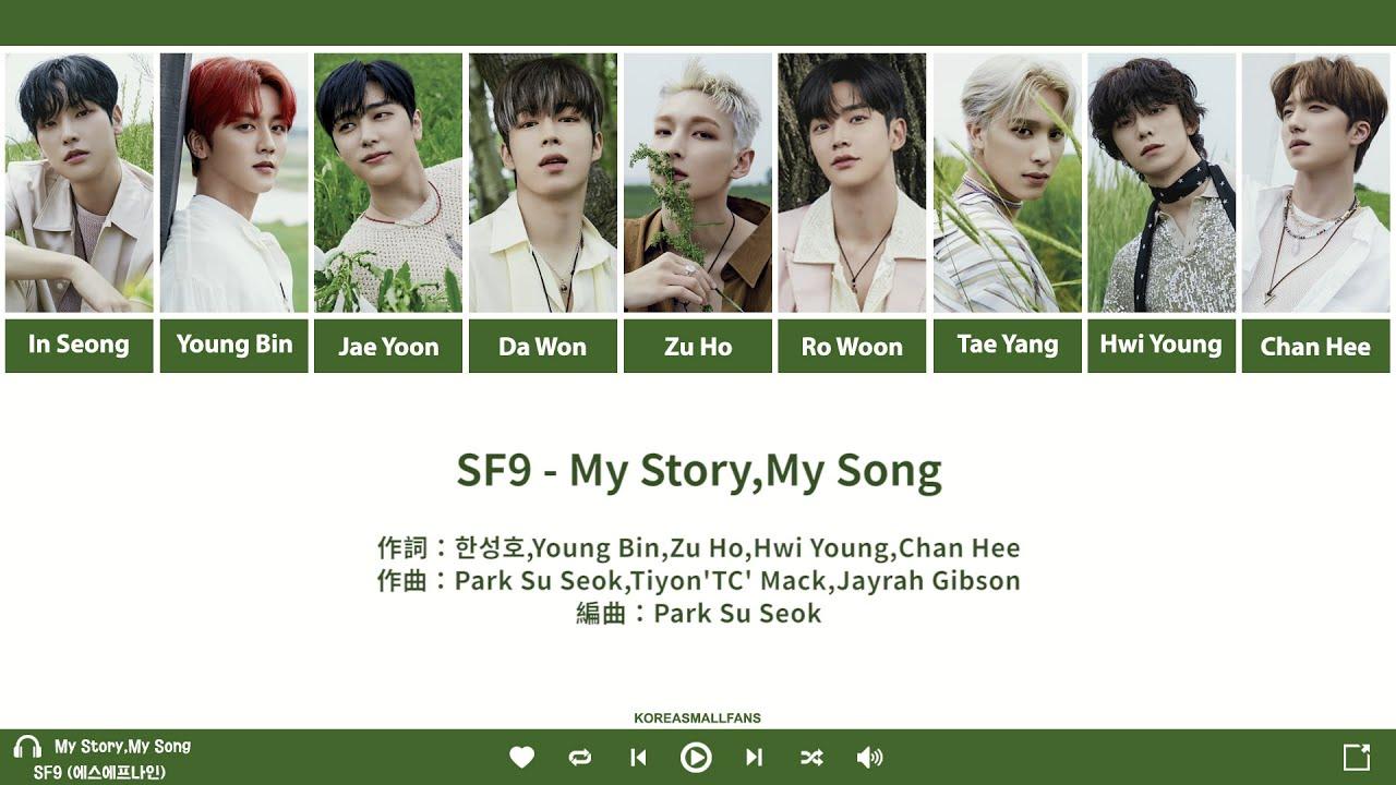 【認聲韓繁中字】SF9(에스에프나인) - My Story, My Song