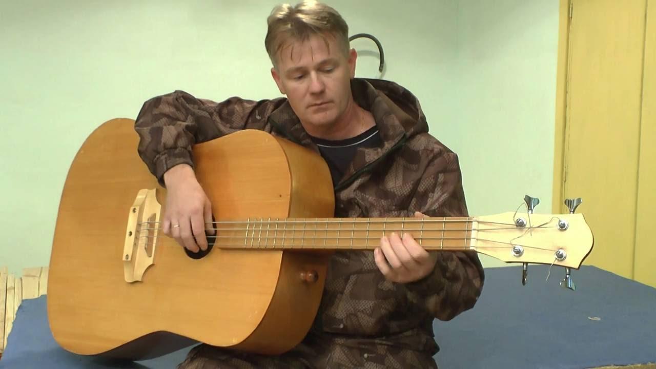 Акустическая бас-гитара своими руками