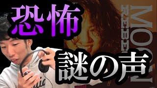 グットボタン&チャンネル登録してねぇ~!! メインチャンネル http://goo...