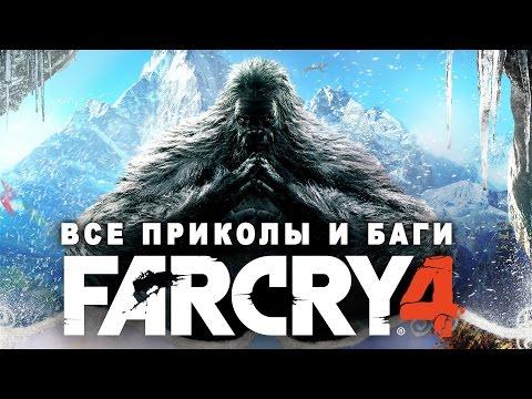 Far Cry 3 Русский Трейлер Игры Фар край 3