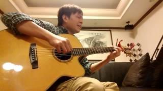 李宗盛-山丘 吉他By Tim