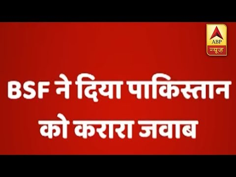J&K: Pakistan violates ceasefire in Arnia sector, BSF gives befitting reply
