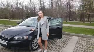 Отзыв счастливого обладателя Volvo S40 2007г 420000р
