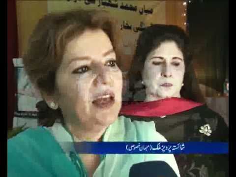 Shaista Parvez Govt Islamia College For Women Dengue Awareness Seminar Cantt Pkg By Fiza Noor City42
