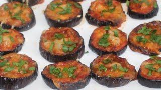 Aubergines au four recette simple rapide et facile
