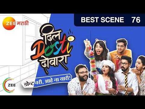 Dil Dosti Dobara - दिल Dosti दोबारा - Episode 76 - May 16, 2017 - Best Scene