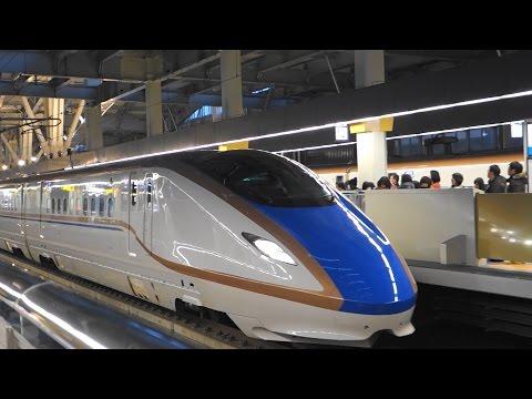 北陸新幹線 金沢駅 Hokuriku Shinkansen Kanazawa station