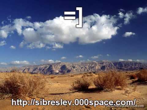 הר סיני - שיבי קלר